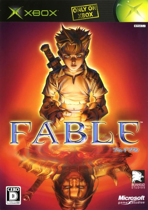 【中古】Fable