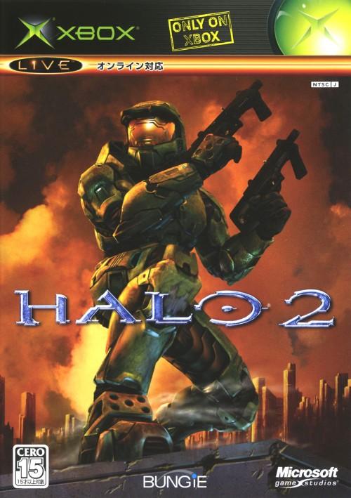 【中古】Halo2