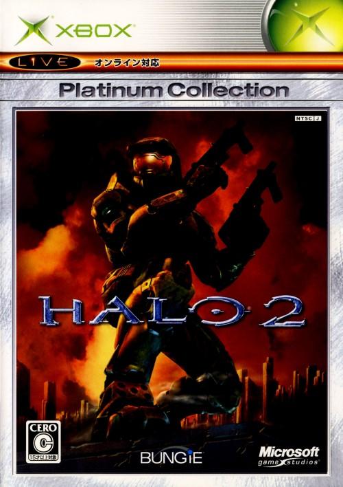 【中古】Halo2 プラチナコレクション