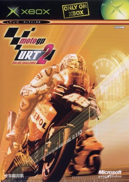 【中古】MotoGP URT2 Online Challenge