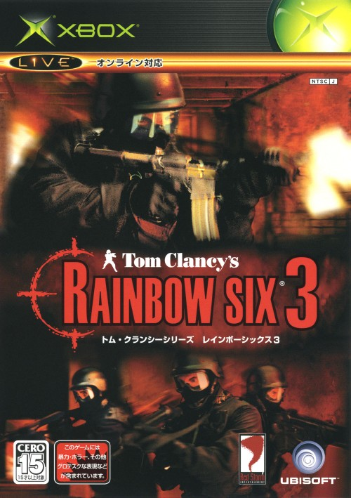 【中古】トム・クランシーシリーズ レインボーシックス3