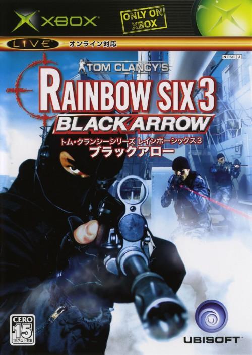 【中古】トム・クランシーシリーズ レインボーシックス3 ブラックアロー