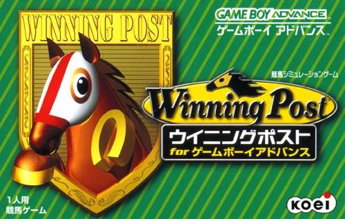 【中古】Winning Post for ゲームボーイアドバンス