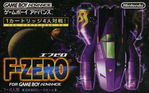 【中古】F−ZERO FOR GAME BOY ADVANCE