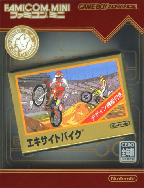 【中古】エキサイトバイク ファミコンミニ