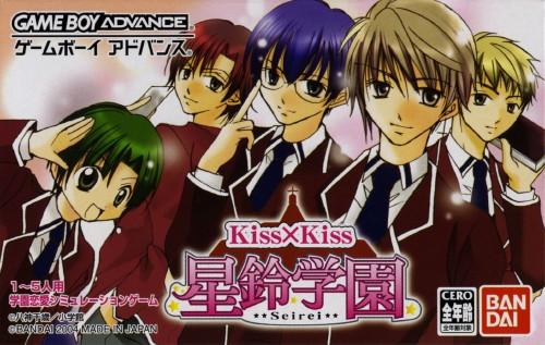 【中古】Kiss×Kiss 星鈴学園
