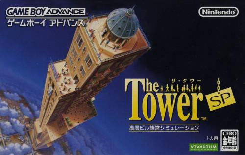 【中古】The Tower SP