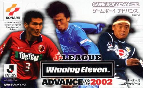 【中古】Jリーグウイニングイレブン アドバンス2002