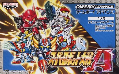 【中古】スーパーロボット大戦A