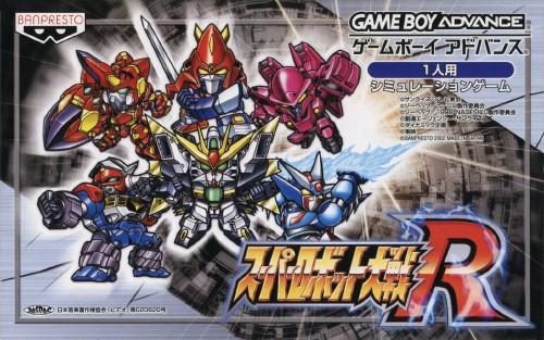 【中古】スーパーロボット大戦R