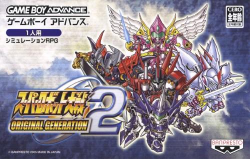 【中古】スーパーロボット大戦 ORIGINAL GENERATION2