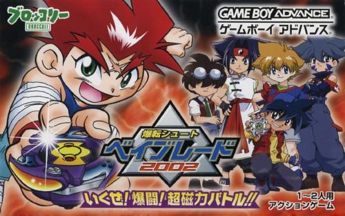 【中古】爆転シュート ベイブレード2002 いくぜ!爆闘!超磁力バトル!!
