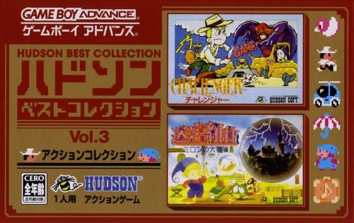【中古】ハドソンベストコレクション Vol.3 アクションコレクション