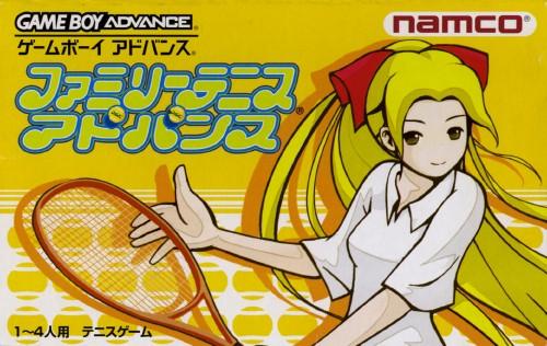 【中古】ファミリーテニスアドバンス