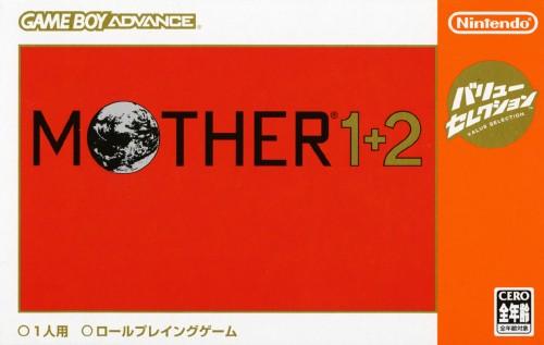 【中古】MOTHER1+2 バリューセレクション