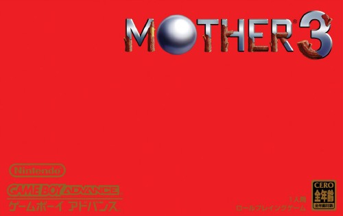 【中古】MOTHER3