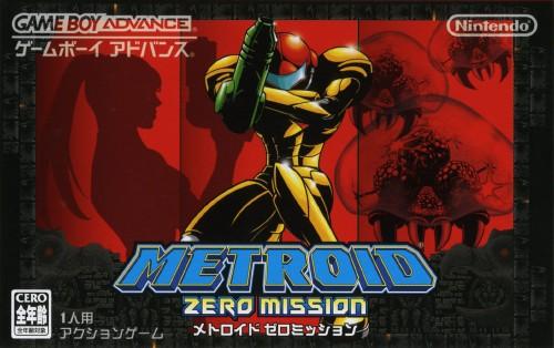 【中古】メトロイド ゼロミッション