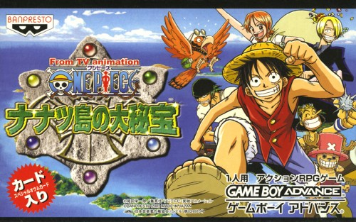 【中古】From TV animation ONE PIECE ナナツ島の大秘宝