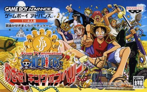 【中古】From TV animation ONE PIECE めざせ!キングオブベリー