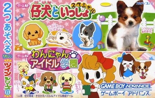 【中古】仔犬といっしょスペシャル+わんにゃんアイドル学園 ツインシリーズ Vol.6