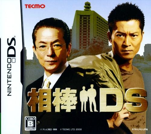 【中古】相棒DS