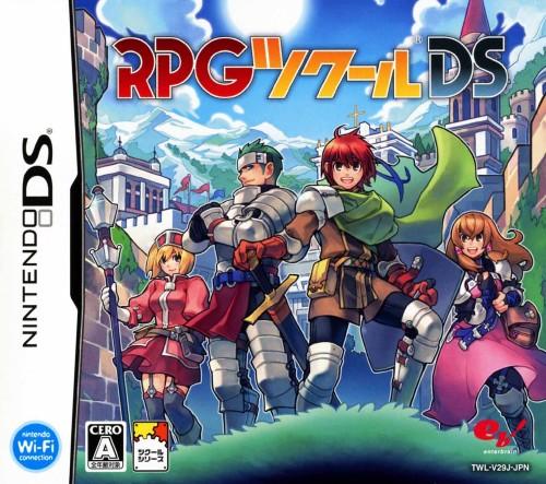 【中古】RPGツクールDS