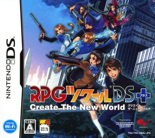 【中古】RPGツクールDS+(プラス)