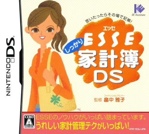 【中古】ESSEしっかり家計簿DS