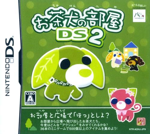 【中古】お茶犬の部屋DS2