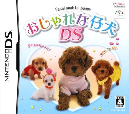 【中古】おしゃれな仔犬DS
