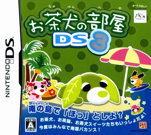 【中古】お茶犬の部屋DS3