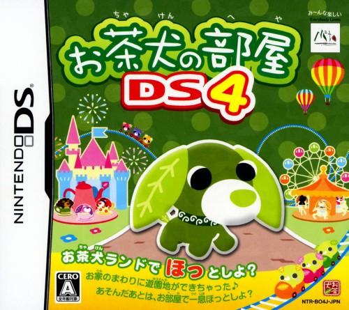 【中古】お茶犬の部屋DS4 〜お茶犬ランドでほっとしよ?〜
