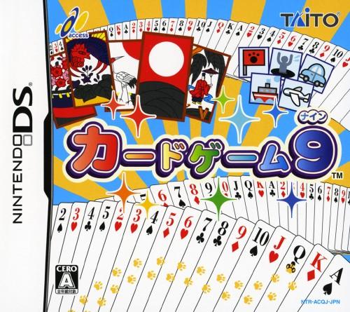 【中古】カードゲーム9
