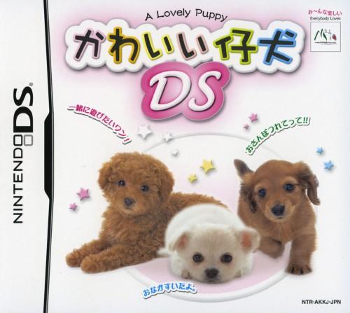 【中古】かわいい仔犬DS