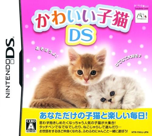 【中古】かわいい子猫DS