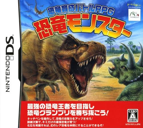 【中古】恐竜育成バトルRPG 恐竜モンスター