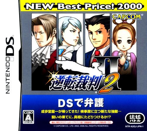 【中古】逆転裁判2 NEW Best Price! 2000