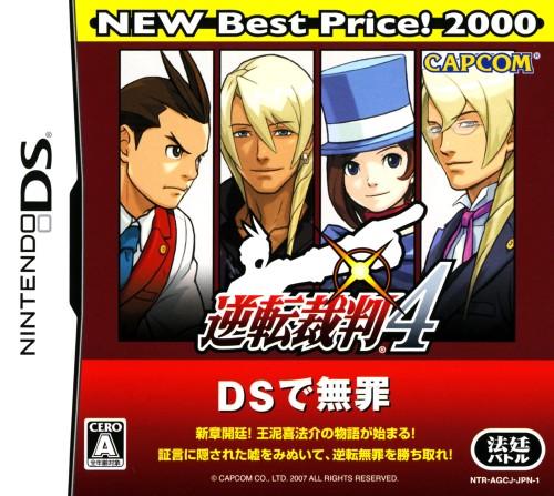【中古】逆転裁判4 NEW Best Price! 2000