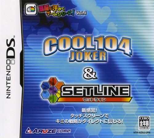 【中古】COOL104JOKER&SETLINE 頭脳に汗かくゲームシリーズ! Vol.1