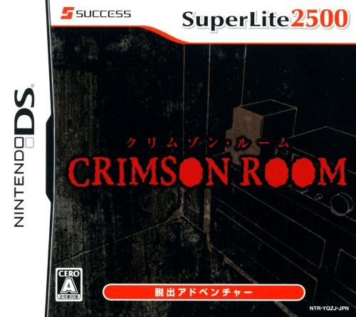 【中古】クリムゾン・ルーム SuperLite 2500