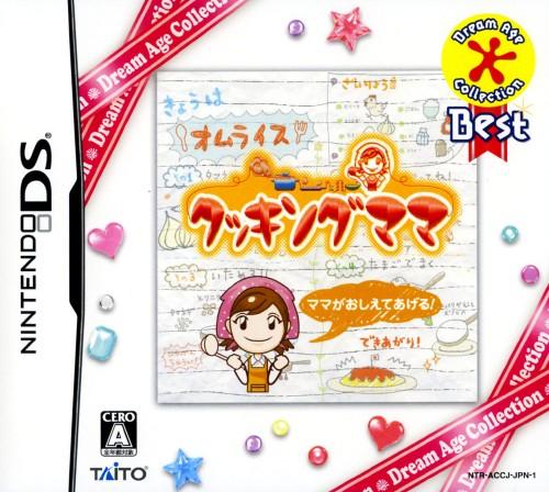 【中古】クッキングママ Dream Age Collection Best