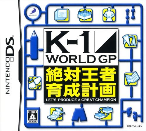 【中古】K−1 WORLD GP 絶対王者育成計画