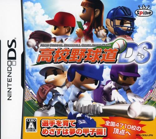 【中古】高校野球道DS