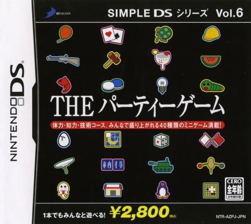 【中古】THE パーティーゲーム SIMPLE DS シリーズ Vol.6