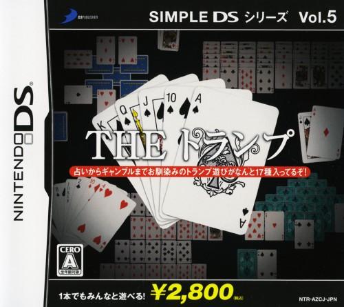 【中古】THE トランプ SIMPLE DS シリーズ Vol.5