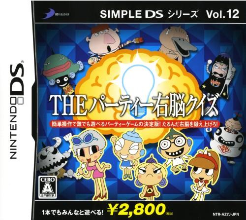 【中古】THE パーティー右脳クイズ SIMPLE DS シリーズ Vol.12