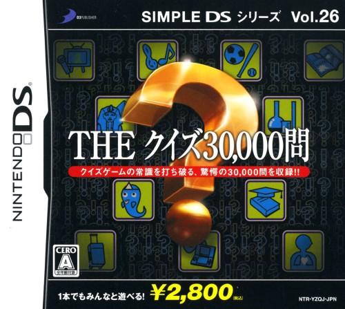 【中古】THE クイズ30000問 SIMPLE DS シリーズ Vol.26