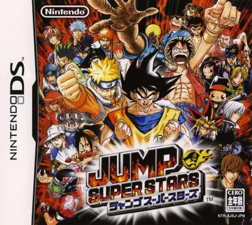 【中古】JUMP SUPER STARS