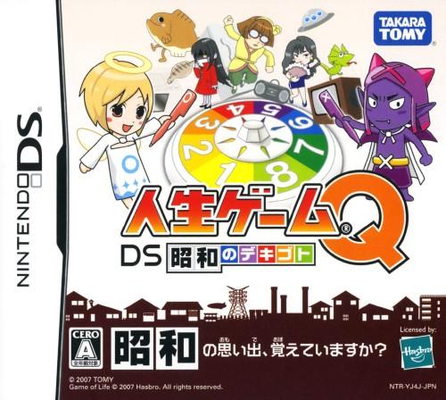 【中古】人生ゲームQ DS 昭和のデキゴト