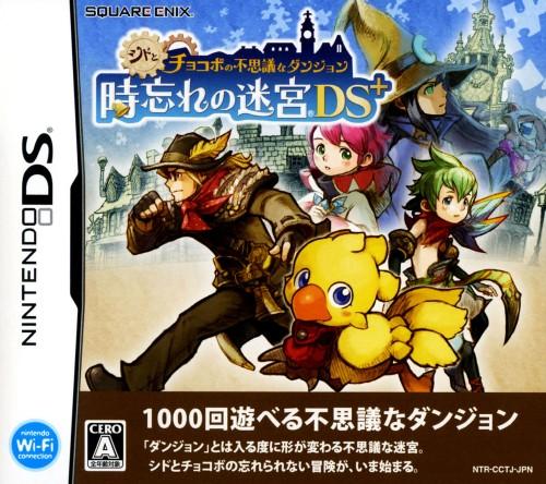 【中古】シドとチョコボの不思議なダンジョン 時忘れの迷宮DS+